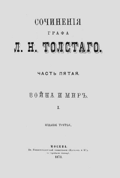 Tolstoi: Krieg und Frieden
