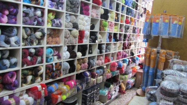 Samson Shop, Wollregal
