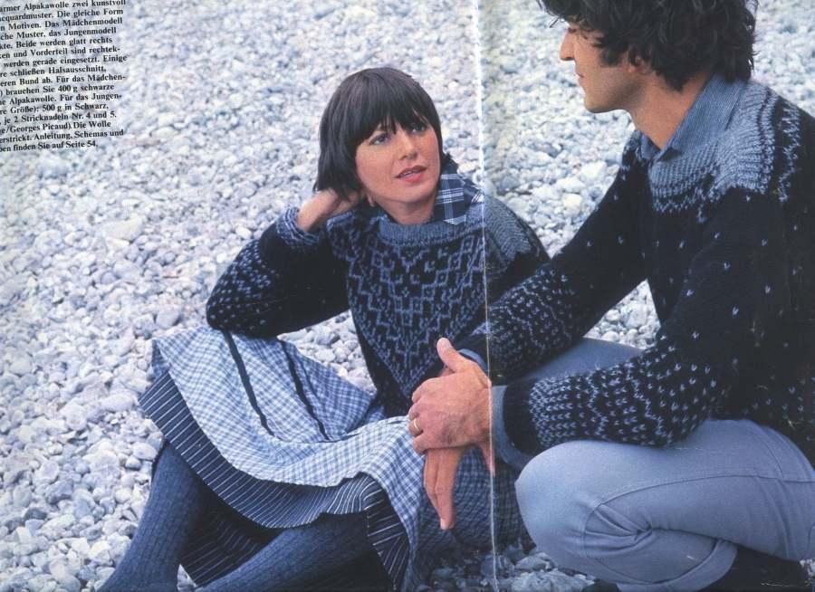 100 Ideen, November 1976