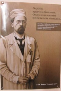 Anton P. Pavlovitch