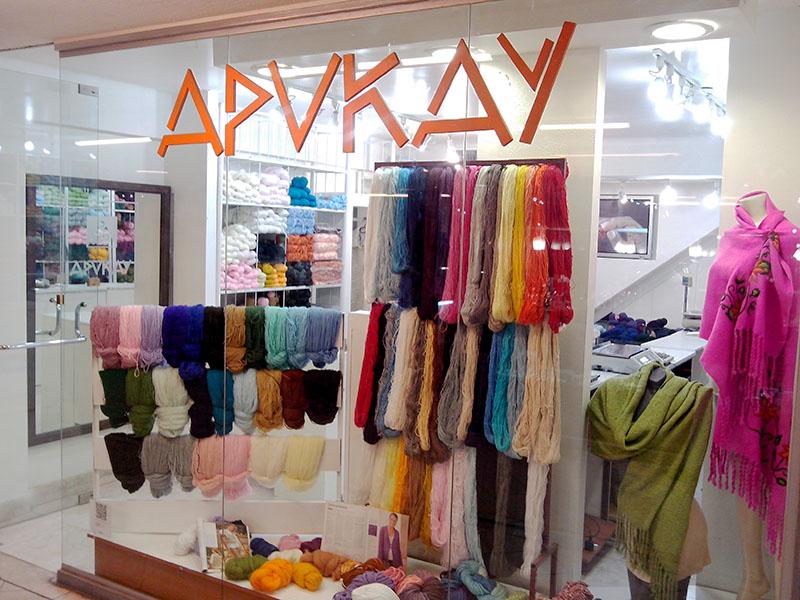 Ladengeschäft in Tucuman