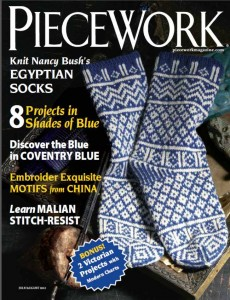 Piecework 2012, July-August