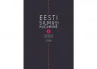 Eesti Silmuskudumine 1