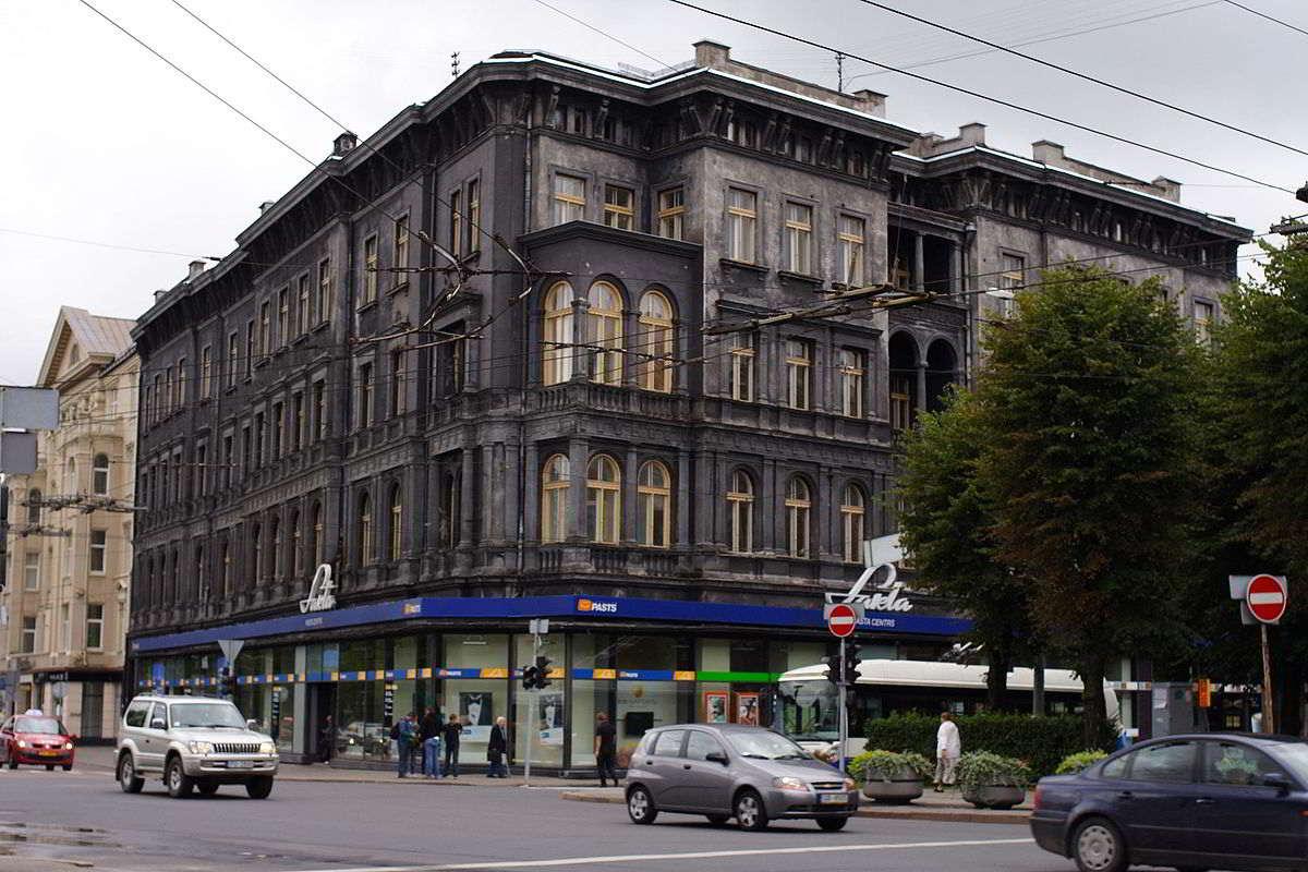 Riga, Museum of National History