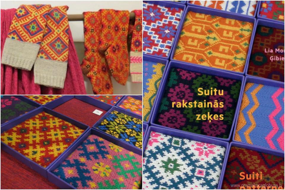 Suitu Rakstainas Zekes – Gemusterte Socken aus Alsunga / Suiti