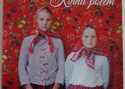 Birgit Püve: Kihnu Poeem