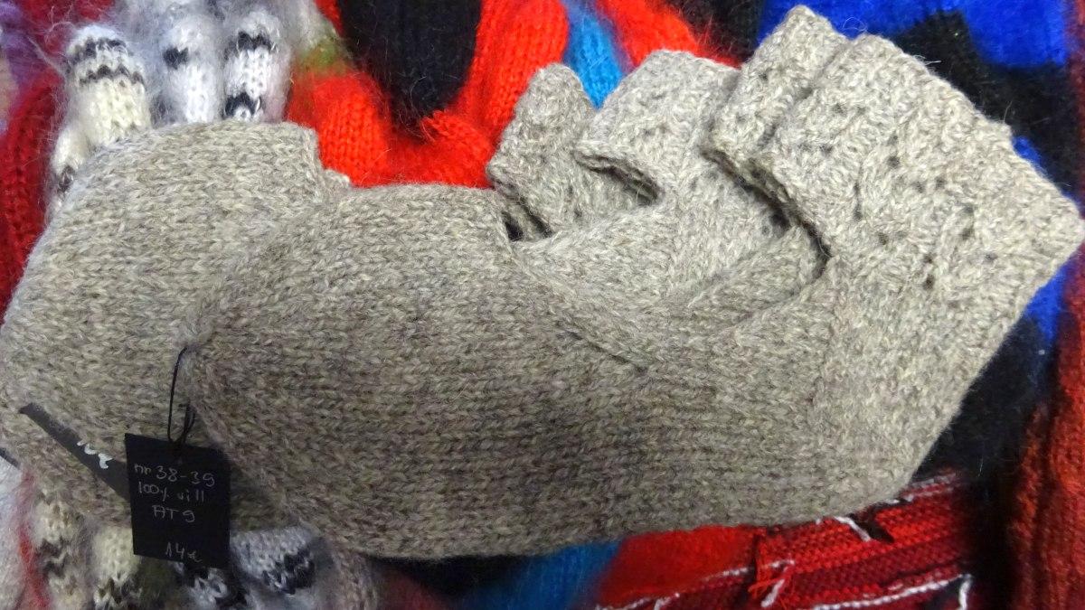 Eigenartige Sockenform