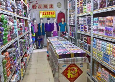 Wansha Viertel in Beijing
