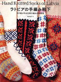 Handknitted Socks of Latvia