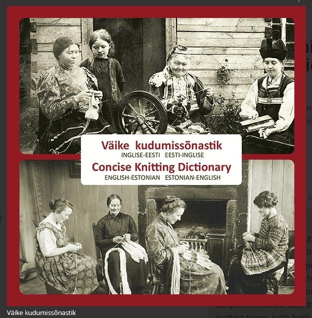Ein Gruss aus Estland – nicht nur Wolle