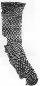 Lilinah biti-Anat: Medieval Muslim Stocking