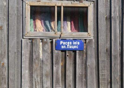 Paces Vilnafabrika